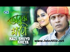 19 Best Bangla Mp3 Song images in 2018   Mp3 song, Mp3 song