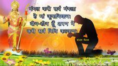 *जय माता दी जी* Jai Mata Di ... Sanjay Mehta