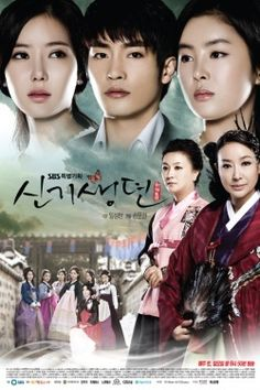 14 Best Dramas To Watch Images In 2018 Actresses Drama