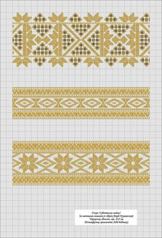 Hardanger Embroidery, Vintage Embroidery, Embroidery Patterns, Hand Embroidery, Knitting Patterns, Crochet Patterns, Cross Stitch Art, Cross Stitch Borders, Cross Stitching