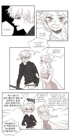 Disney And More, Disney Love, Disney And Dreamworks, Disney Pixar, Frozen Drawings, Frozen Love, Jack Frost And Elsa, Disney Crossovers, Comic Drawing