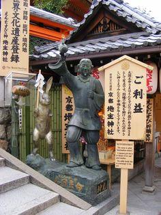 Jishu-jinja - Shinto god of love and rabbit companion.