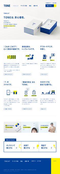 http://tone.ne.jp/about/