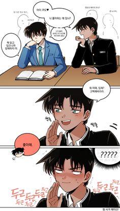 detective conan heiji and shinichi Boboiboy Anime, Anime Angel, Anime Life, Conan Comics, Detektif Conan, Detective Conan Wallpapers, Amuro Tooru, Kaito Kid, Cool Anime Guys