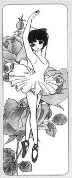 Maki Miyako ballet manga