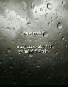osho quotes on life in hindi Osho Quotes On Life, Shyari Quotes, Good Thoughts Quotes, Reality Quotes, Crush Quotes, Quotes Positive, Relationship Quotes, Best Quotes, Motivational Quotes