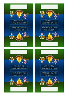 Free Place cards / goodie bag sealers Printables for Lag Baomer Lag Baomer, Party Invitations Kids, Goodie Bags, Perfect Party, Free Printables, Place Cards, Parties, Fiestas, Free Printable