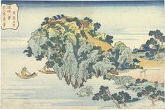 KATSUSHIKA HOKUSAI (1760-1849) Title: Jungai sekisho (Evening glow at Jungai), from the series Ryukyu hakkei (Eight views of the Ryukyu Islands)