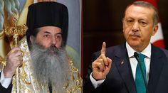 ΕΛΛΗΝΙΚΗ ΔΡΑΣΗ: Μητροπολίτης Πειραιώς σε Ερντογάν: «Βαπτίσου Χριστ...