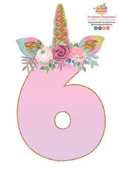 Цифра 6 в стиле единорог с рогом и ушками шаблон для печати (Unicorn birthday number 6  with horn ears printable)