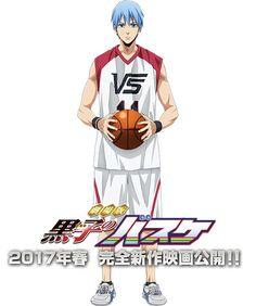 Kuroko No Basket Film Gekijōban Kuroko no Basuke Last Game (Kuroko's Basketball…