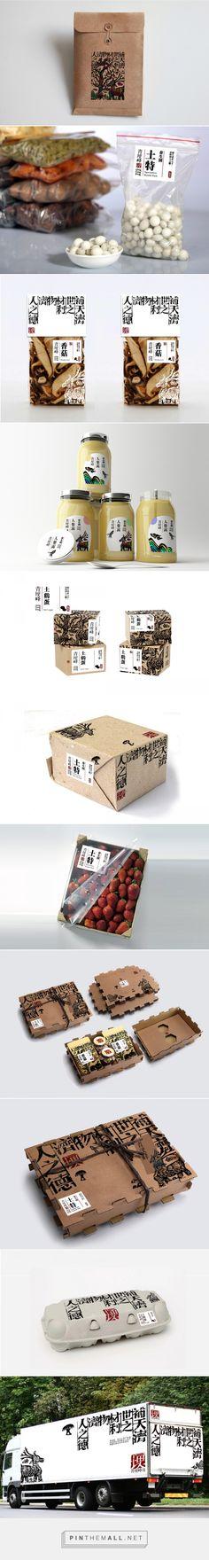青埂峰养生土特园 on Behance by Heyes Design, Zhengzhou, China curated by Packaging Diva PD. I think this says Qing Geng Feng but in any case it's beautiful packaging branding design work.