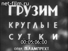Железнодорожник № 4  - 1936 Советский документальный киножурнал