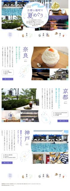 Simple Web Design Techniques for the Viewer Website Layout, Web Layout, Layout Design, Print Design, Menu Design, Site Design, Book Design, Web Japan, Japanese Graphic Design