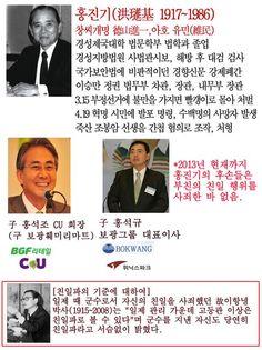 한국역사&친일파봇 #역사바로세우기(@traitor_bot) 님 | 트위터