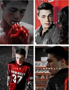 Jackson Whittemore in red GIFset