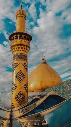 Islamic Images, Islamic Pictures, Karbala Video, Islamic Posters, Islamic Quotes, Karbala Pictures, Battle Of Karbala, Imam Hussain Karbala, Easy Disney Drawings