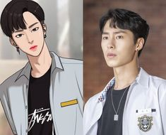 Drama Korea, Korean Drama, Bae, Joo Hyuk, Asian Cute, Kdrama Actors, Korean Men, Drama Movies, Celebs