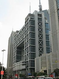 Shanghai Stock Exchange is the world's 5th largest stock market by market capitalization at US$2.7 trillion as of Dec 2010.[1] Unlike the Hong Kong Stock Exchange, the Shanghai Stock Exchange is still not entirely open to foreign investors [2] due to tight capital account controls exercised by the Chinese mainland authorities.[3]