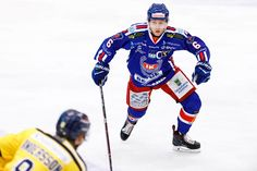 Martin Fehervary is one of the top Slovak prospects for the upcoming 2018 NHL Entry Draft in Dallas, TX. Hockey Players, Ice Hockey, Cute Boys, Nhl, Captain America, Motorcycle Jacket, Profile, Superhero, User Profile