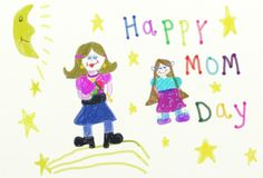 Mother's day » Blog Archive Mothers Day Pictures » Mother's day Mothers Day Pictures, Mom Day, Archive, Blog, Character, Mother's Day Photos, Blogging