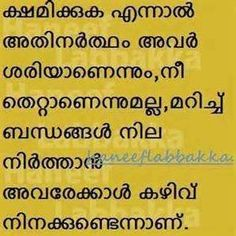 54 Best Malayalam Words Images Malayalam Quotes Best Love Quotes