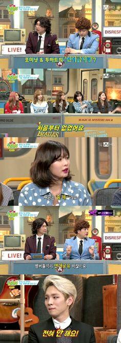4Minute's Hyuna Says Her Agency Pleads Her to Date.  #hyunadating #idoldate #4minute #cube #kpopalbum #kpopnews #kpopmap