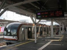 Japan's Train Lines Simplified: Tokyo JR, Metro & Subway Guide