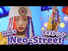 ネオストリートメイク&ファッション♡大好きな原宿! Neo-Street makeup & I love harajuku! - YouTube