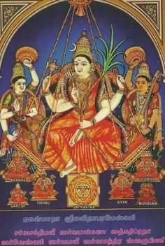 Mysore Painting, Tanjore Painting, Lord Rama Images, Shiva Parvati Images, Shri Yantra, Navratri Images, Indian Artwork, Divine Mother, Hindu Deities