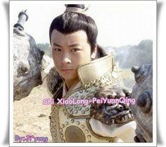 Aston Chen | Shi Xiao Long