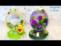 Souvenirs and gifts for Easter with their own hands. Sisal, Good Beauty Routine, Primitive Doll Patterns, Master Class, Snow Globes, Needlework, Decorative Plates, Make It Yourself, Create