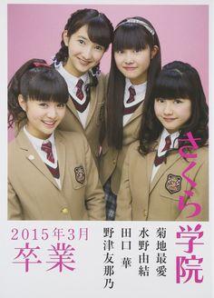 Sakura Gakuin 2015 May Sotsugyo Photo Book BABYMETAL Idol Photobook Japan