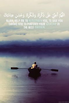 Allah, help me to remember you, to give yout thanks, and to worship you in the best manner.