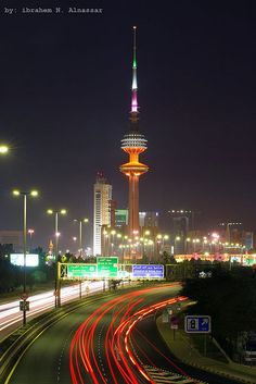 city, n., and Kuwait image