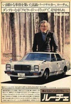 1978 Mazda LUCE AD