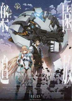Expelled From Paradise Promotional Poster.png