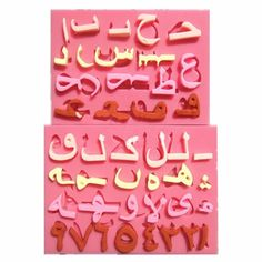 Arabic Alphabets & Numbers Silicone Mold Set