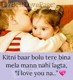 ❤❤I love u❤❤ Cute Baby Quotes, Cute Romantic Quotes, Cute Funny Quotes, Sweet Quotes, Girly Quotes, Sad Quotes, Hindi Quotes, Funny Jokes, True Love Qoutes