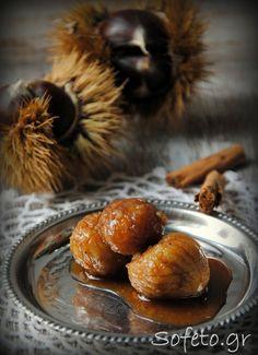 μαρόν γλασέ Cooking Spoon, Vegan Desserts, Sweet Recipes, Greek Beauty, Sweets, Kitchen, Food, Cooking, Gummi Candy