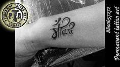 maa paa tattoo design in Hindi and English Done by -Deepak Karla 8800637272 AT- Permanent tattoo art, Gurgaon http://www.permanenttattooart.com/ https://www.facebook.com/PermanentTattooArt tattoo in Gurgaon