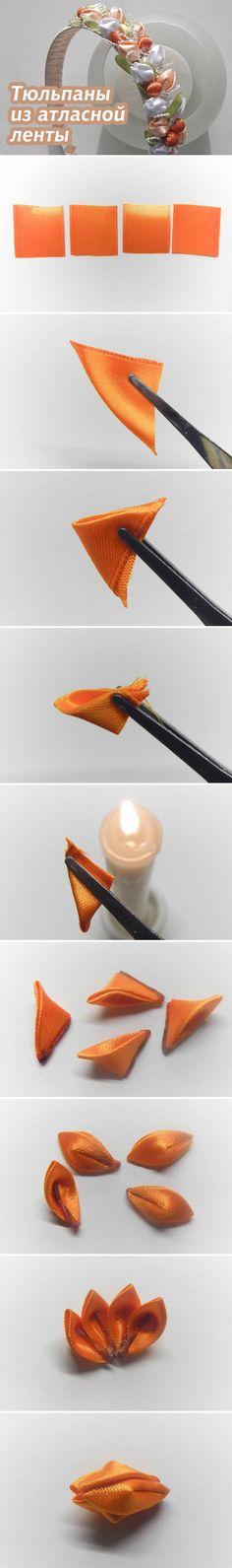 """Как сделать маленькие тюльпаны из атласной ленты в технике """"цумами канзаши"""" / Textile Tulips (tsumami kanzashi) #diy #kanzashi"""