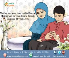 May Allah have mercy on our parents, bless them and allow us to serve them #أمي #أمك #الله_ربي #قرآن #حديث #allah #quran #islam #learning #faith #classes #muslim #salah #sunnah #hadiths #jannah #mothers #parents