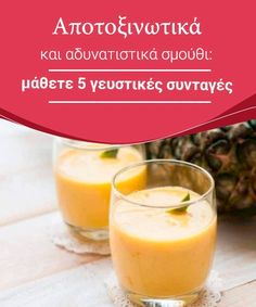 Smoothie Diet, Smoothies, Diy And Crafts, Pudding, Fruit, Desserts, Recipes, Food, Smoothie