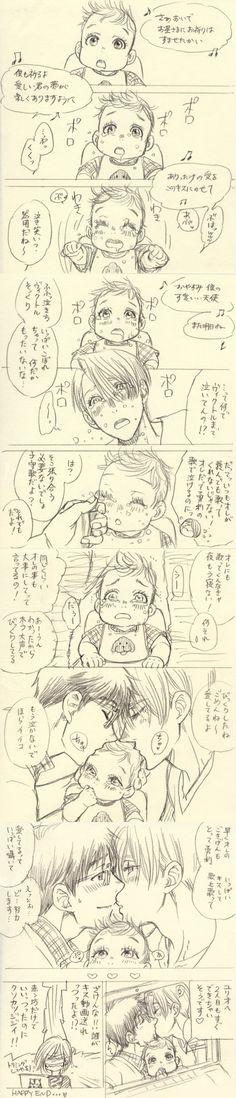 ❄Yuri!!! on Ice❄ [Kodaka Kazuma]