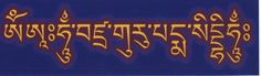 Padmasambhava mantra, great protection