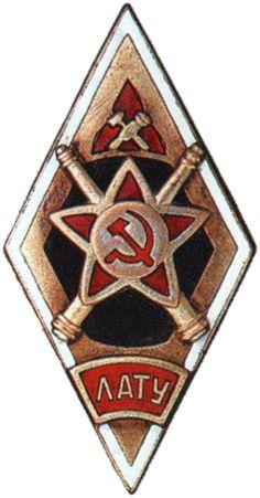 386    ( Ленинградское артилерийско-техническое училище )