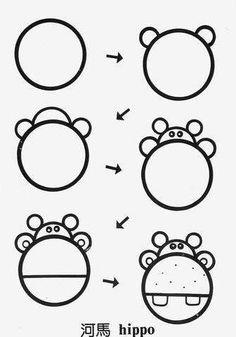 Мобильный LiveInternet Рисунки из кругов. | Ms_doe - Дневник Ms_doe | Art Drawings For Kids, Drawing For Kids, Cartoon Drawings, Easy Drawings, Animal Drawings, Art For Kids, Basic Drawing, Drawing Lessons, Step By Step Drawing