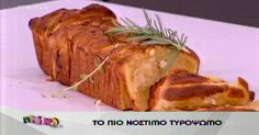 Το πιο νόστιμο τυρόψωμο ..proino Mega me ton Aki..recipe also in english - http://akispetretzikis.com/en/categories/pswmia-zymes/tyropswmo - Feta Cheese Bread