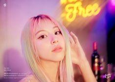 Tweets con contenido multimedia de TWICE (@JYPETWICE) / Twitter Nayeon, Kpop Girl Groups, Korean Girl Groups, Kpop Girls, Extended Play, Twice Members Profile, Twice Chaeyoung, Twice Tzuyu, Mini Albums
